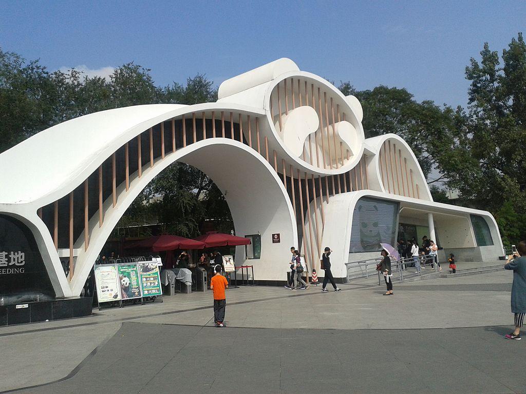 Entrance To The Chengdu Research Base: Giant Panda Volunteer